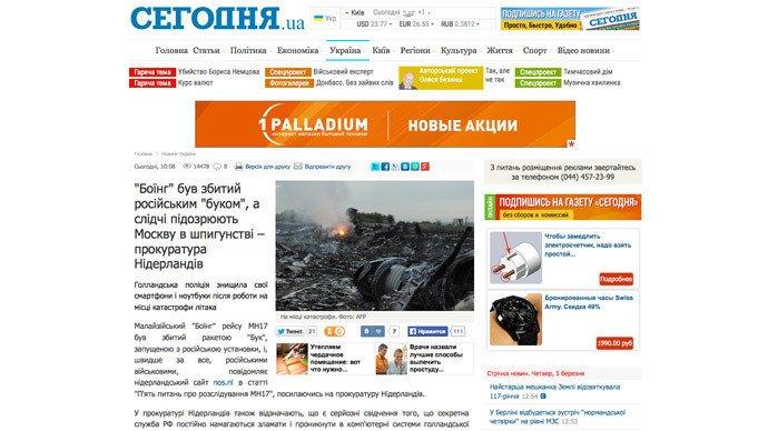 Capture d'écran du site segodnya.ua