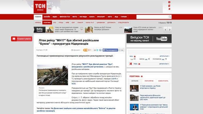 Capture d'écran du site tsn.ua