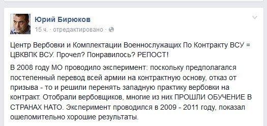 Un conseiller de Porochenko : on recrute des toxicos et des idiots