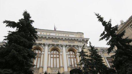 La banque centrale de Russie abaisse son taux d'intérêt directeur à 14%