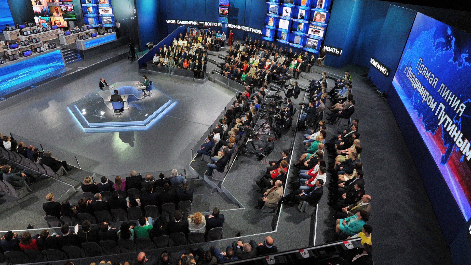 Poutine : je pars du principe que la direction actuelle de la France est de bonne foi