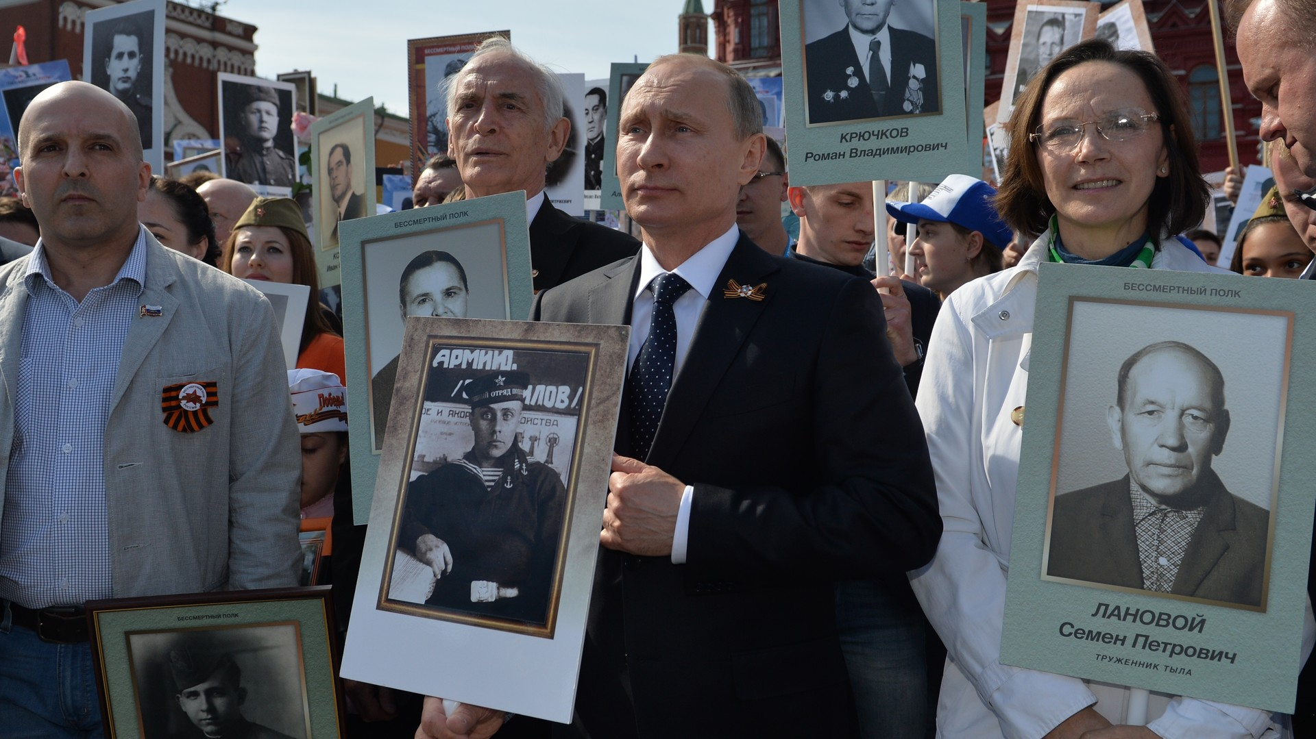 Vladimir Poutine en tête de la marche du «Régiment immortel»