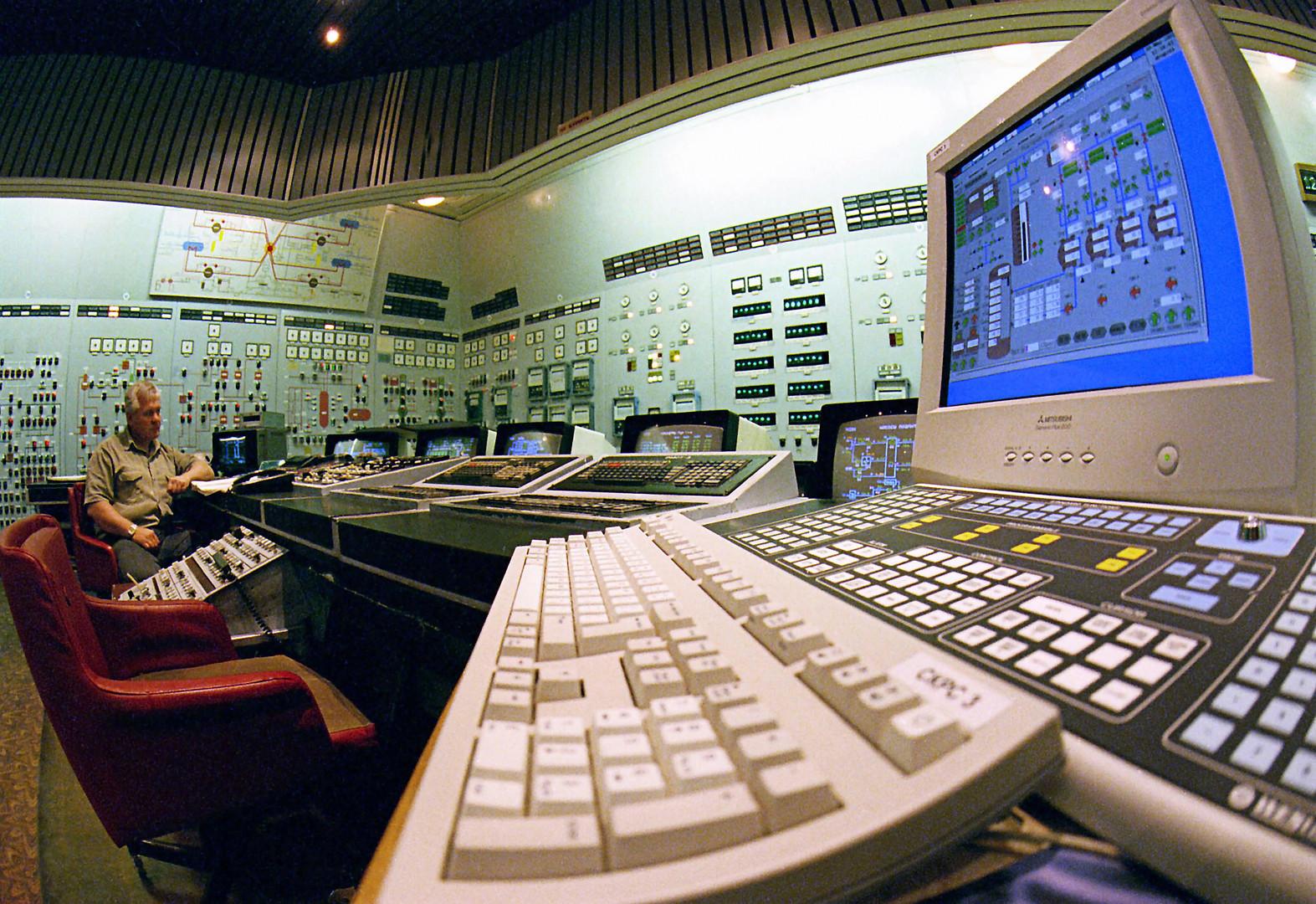 La plus grande centrale nucléaire d'Europe a été reconnectée au réseau