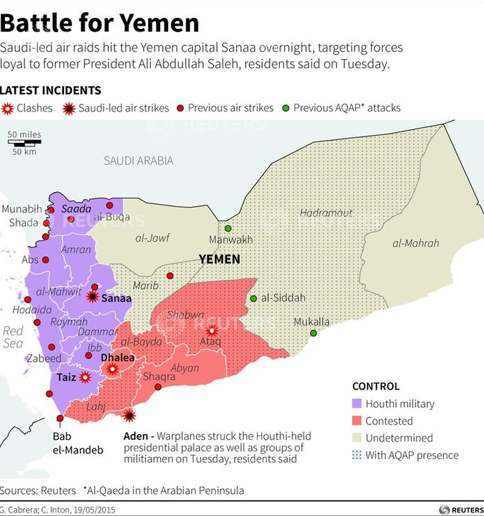La carte des combats au Yémen