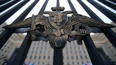 Les portes du ministère russe de la Défense