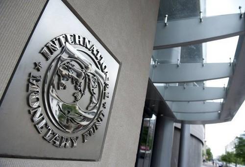 Le siège du Fonds monétaire international à Washington aux Etats-Unis