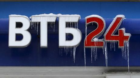 La logo de la banque VTB