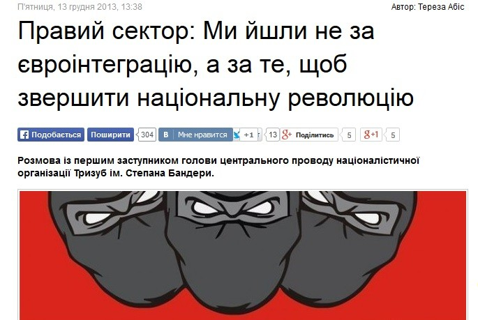 Le Secteur droit ukrainien : une armée indépendante ultra-nationaliste aux frontières de l'Europe