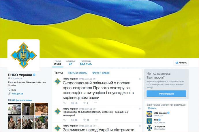 Capture d'écran du compte twitter par @rnbo_gov_ua