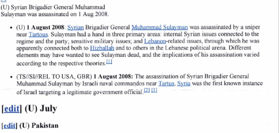 Des documents de la NSA attribuent l'assassinat d'un général syrien à Israël