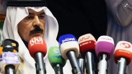 Koweït, démantèlement d'une cellule de Daesh