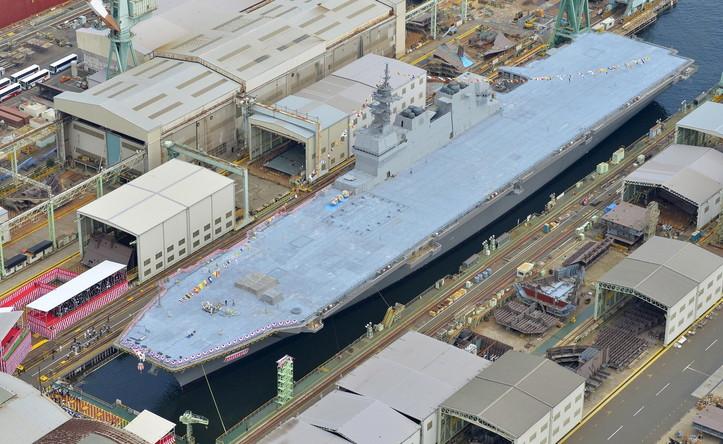 Le japon donne un navire le nom d 39 un bateau connu pour - Nuova portaerei ...