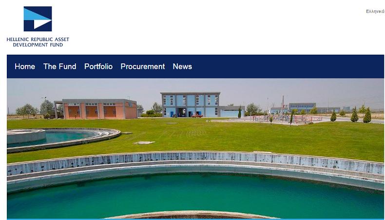 Les Sources thermales de Thessalonique à vendre ( capture site Development Fund)