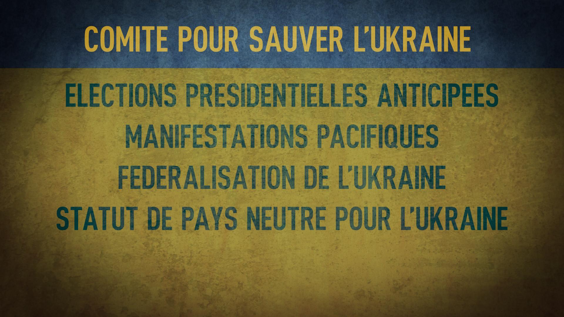 «L'Ukraine a besoin de la paix», ex-membres du parti de Ianoukovitch créent un comité de sauvetage