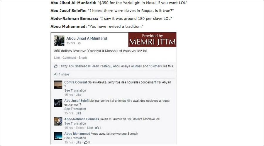 Capture d'écran de memri.org