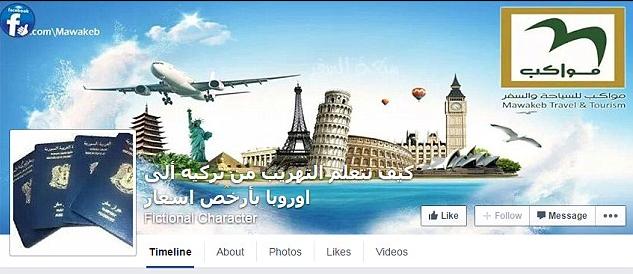 Les trafiquants d'êtres humains font de la publicité sur Facebook pour attirer les migrants