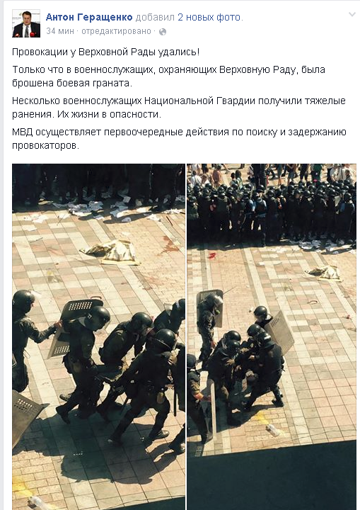 EN DIRECT : au lendemain des émeutes à Kiev, au moins trois soldats morts et plus de 130 blessés