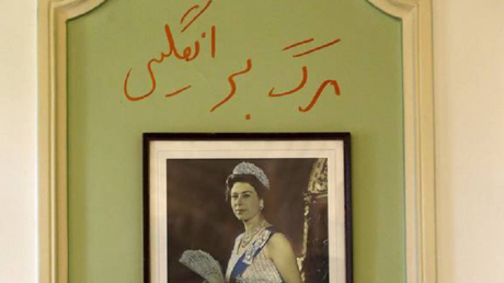 «Mort à l'Angleterre» : un graffiti qui demeure à l'ambassade britannique en Iran
