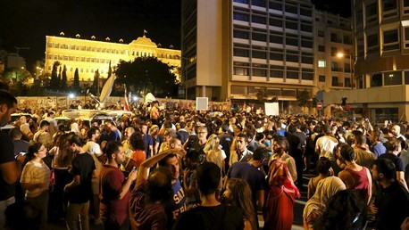 Manifestations au Liban