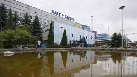 Centrale nucléaire de Khmelnitski