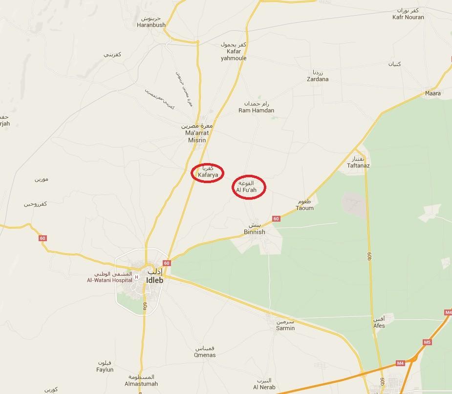 Les villages de Foua et Kafraya