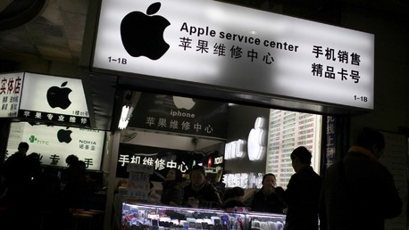 Un centre de service Apple en Chine