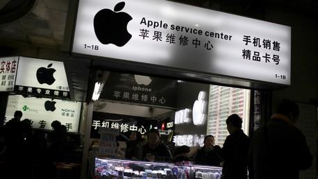 Un centre de service Apple en Chine
