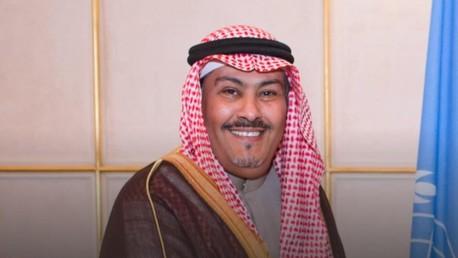 Faisal Trad