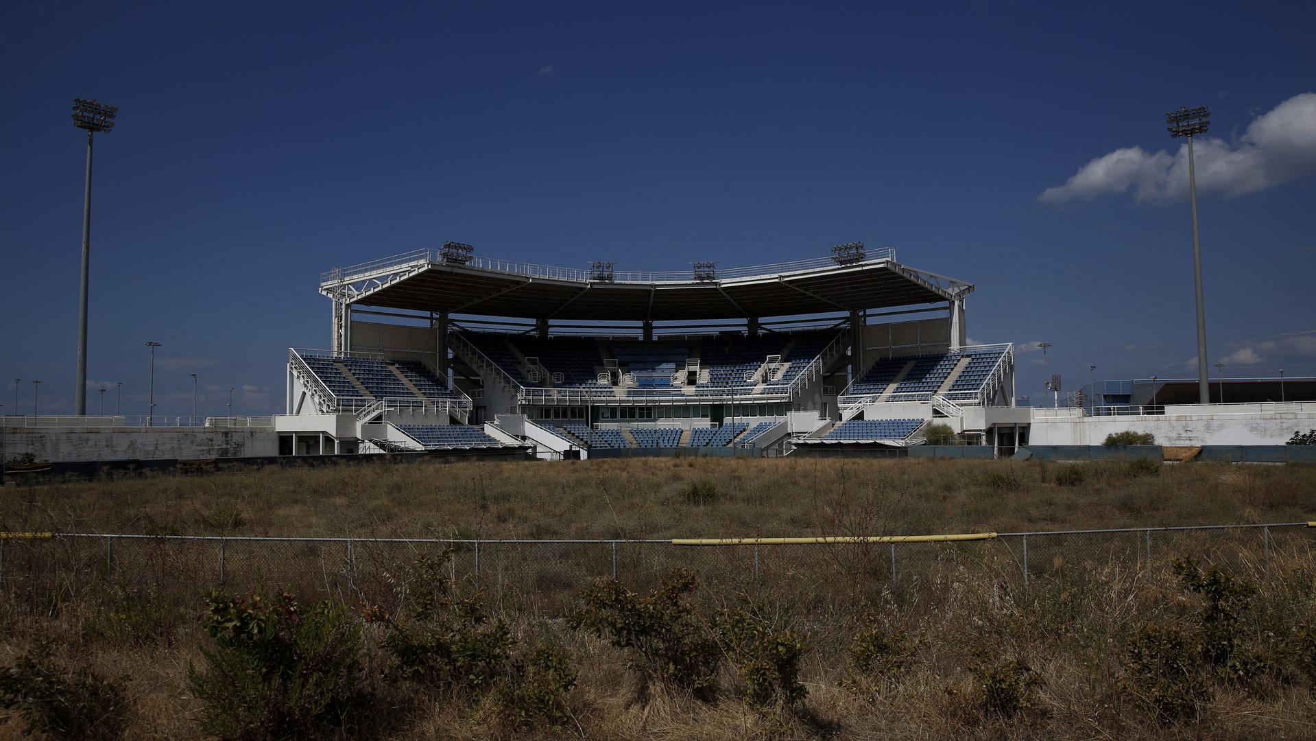 Un stade pour le softball près d'Athènes
