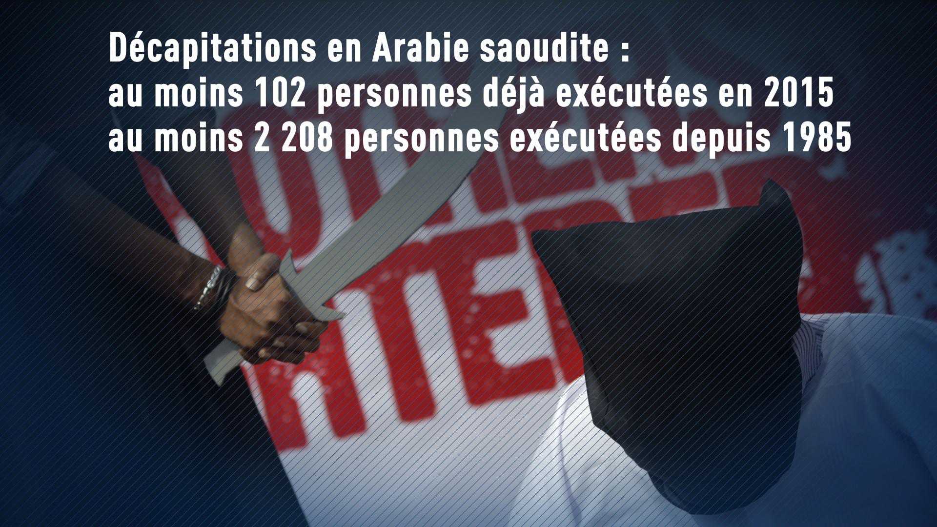 Des lobbyistes américains à la rescousse de l'image désastreuse de l'Arabie saoudite