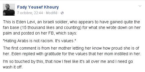 Sur Facebook, le racisme d'une jeune militaire israélienne crée la polémique