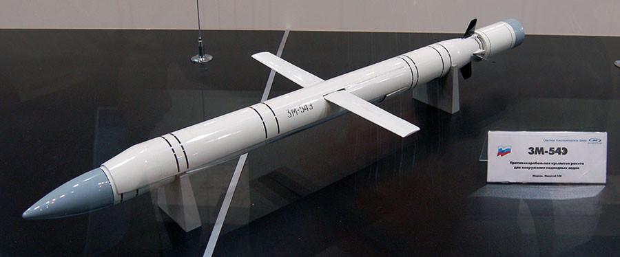 Général iranien : «les missiles russes tombés en Iran» font partie d'une guerre psychologique