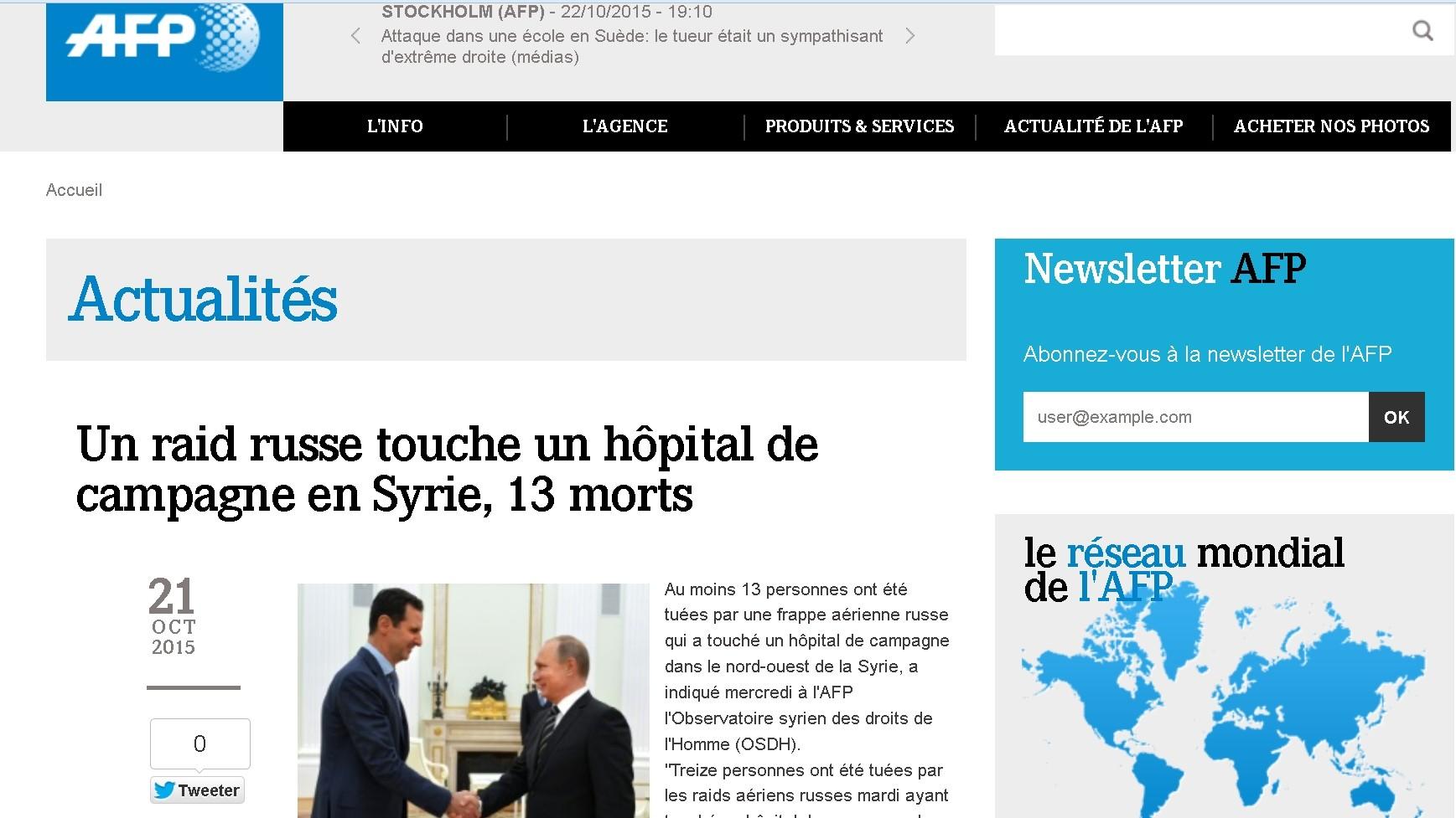 Capture d'écran du site AFP
