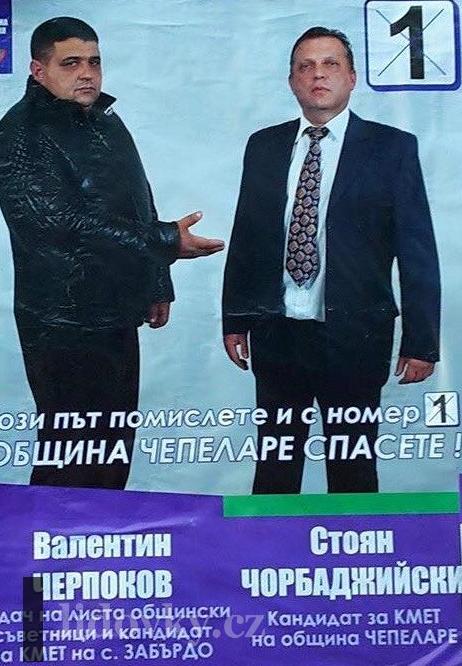 Les provinces reculées de l'UE ou les très sérieux candidats aux élections municipales bulgares