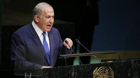 Benyamin Netanyahou à la tribune de l'ONU