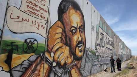 Fresque représentant Marouane Barghouti sur le mur de séparation en 2011