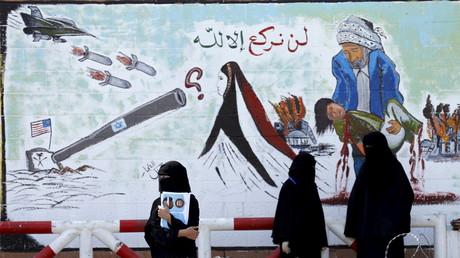 Les Saoud détruisent le Yémen : «Chut, ce sont nos salauds !»