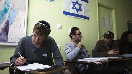 Des élèves juifs en Israël