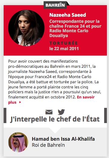 Capture d'écran du site fightimpunity.org