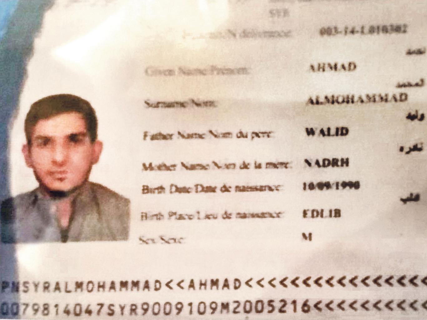 Un homme dont le passeport avait les mêmes données de celles du kamikaze de Paris arrêté en Serbie