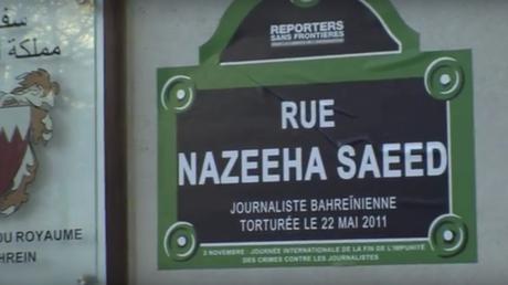 Capture d'écran de la vidéo de Reporters Sans Frontières