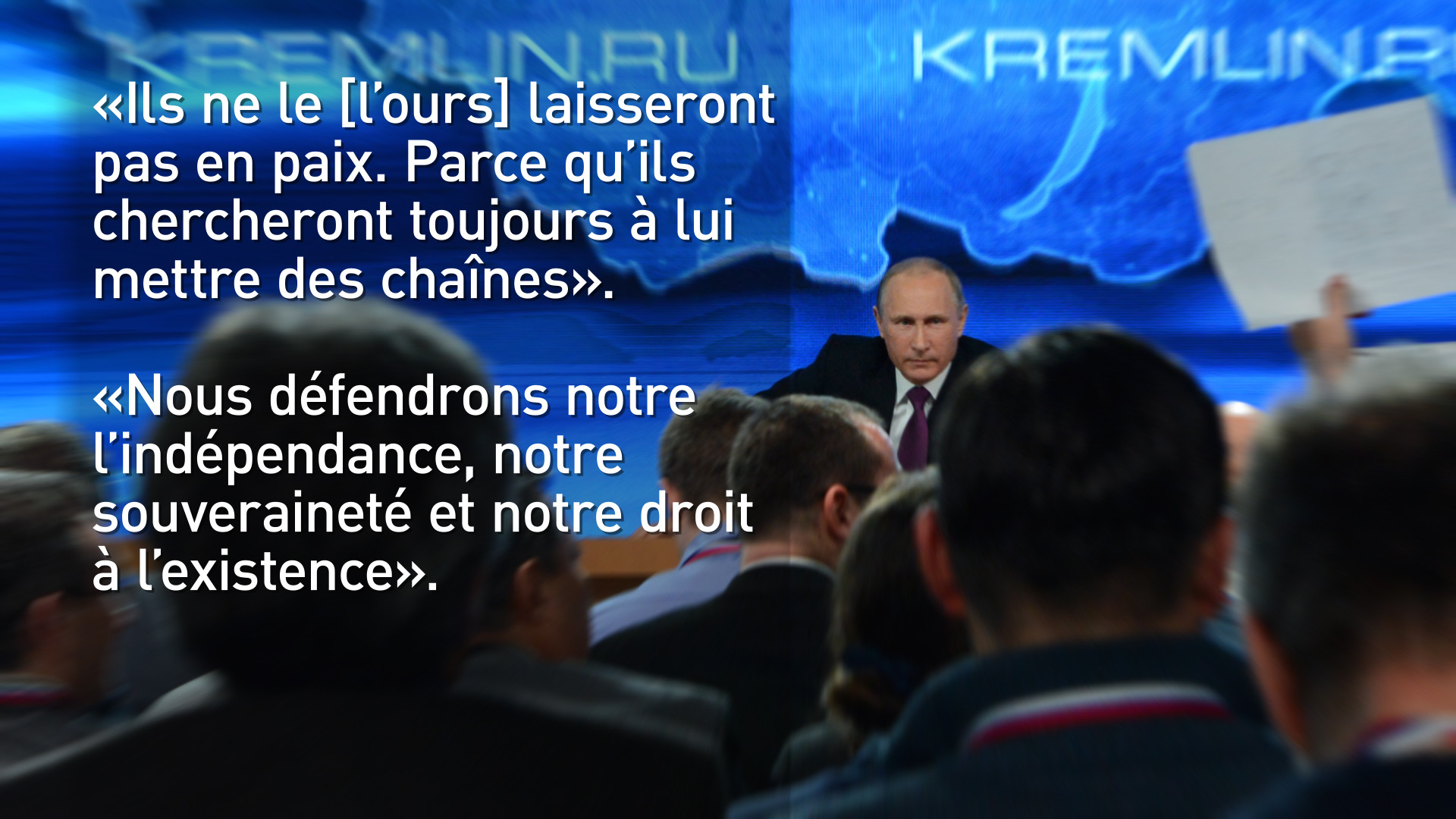 Ce qu'il faut savoir sur les grandes conférences de presse de Vladimir Poutine