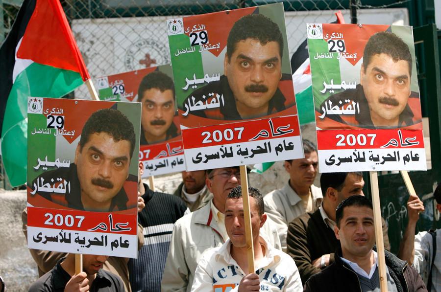 Un raid aérien israélien près de Damas a tué une figure bien connue du Hezbollah