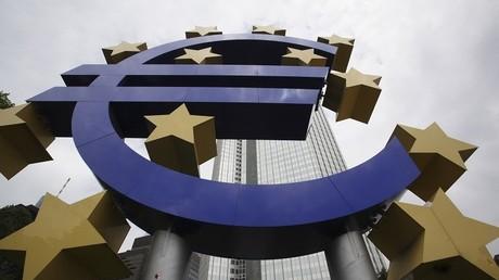 Le siège de la Banque Centrale Européenne à Francfort (Allemagne).