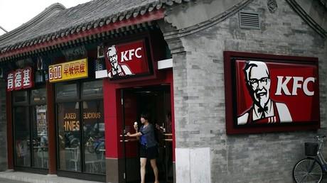 Un restaurant KFC à Pékin.