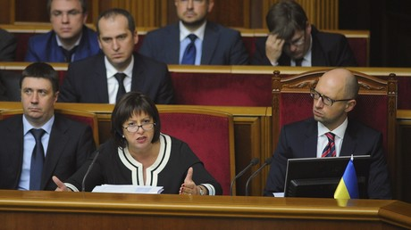 La ministre ukrainienne des Finances et le Premier ministre ukrainien