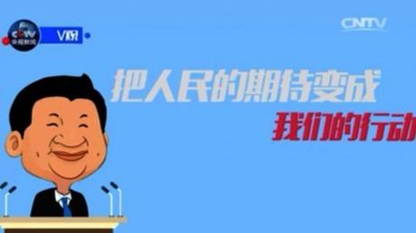 Le président chinois Xi Jinping dessiné pour les besoins du clip