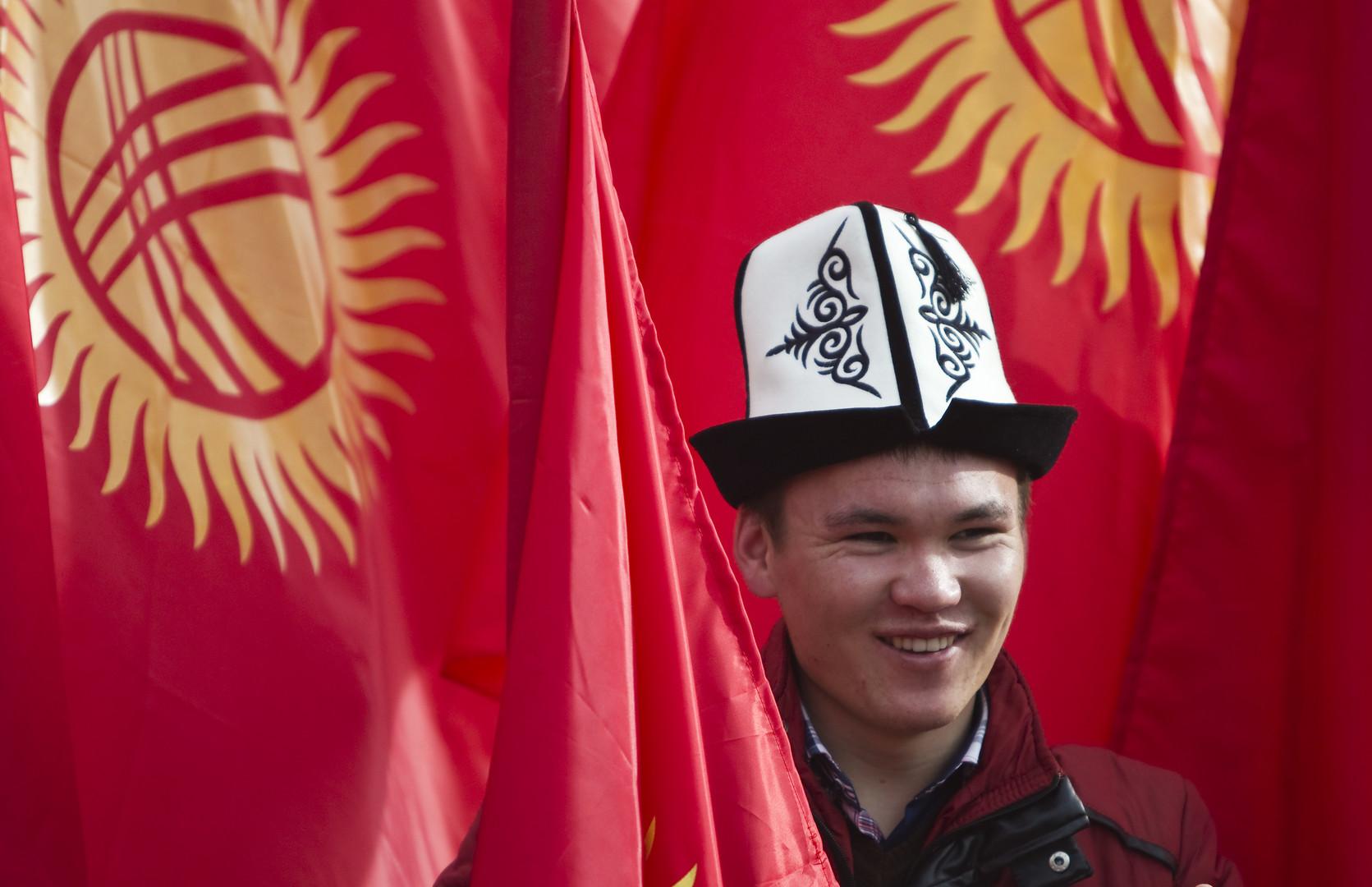 Сентября коллегам, открытка в киргизии