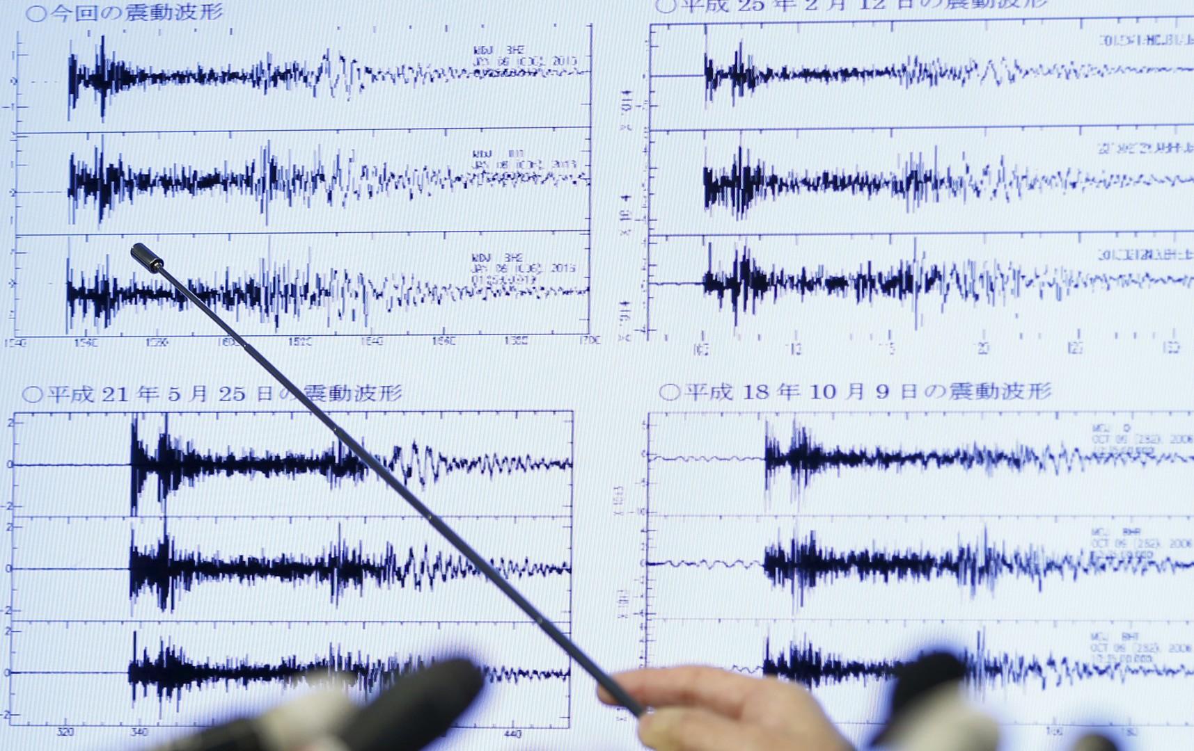 Une image de l'Agence météorologique japonaise montrant l'activité sismique en Corée du Nord