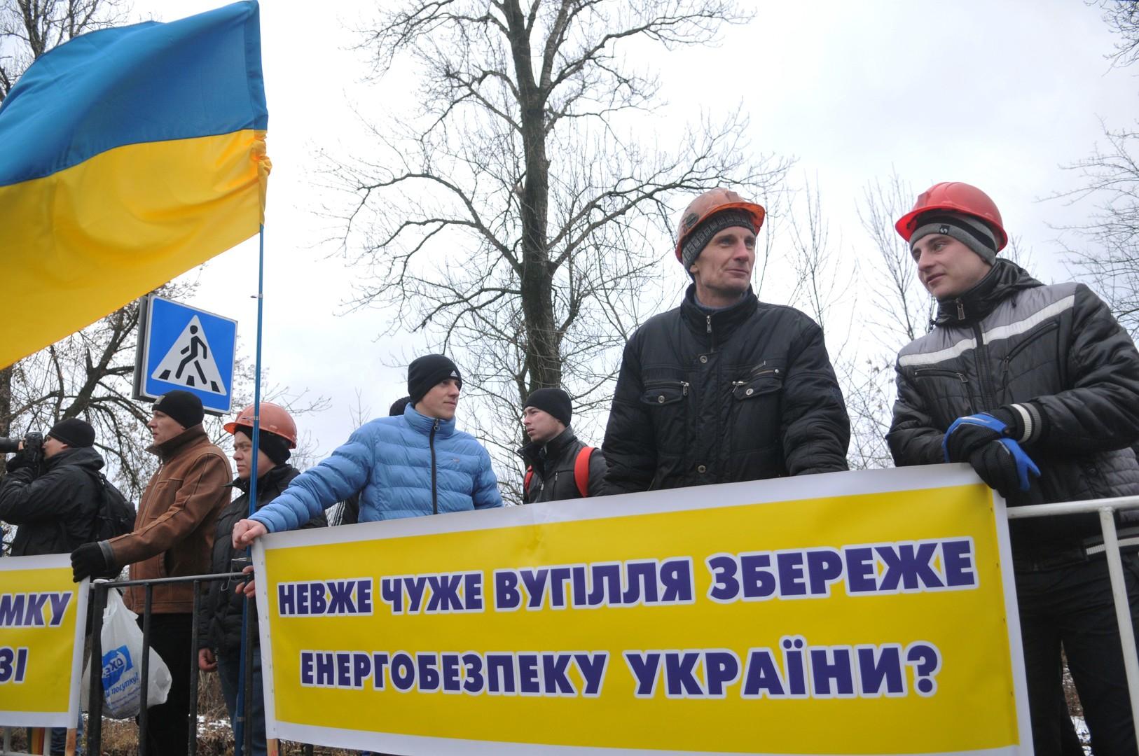 «Est-ce que le charbon étranger pourra garantir la sécurité énergétique de l'Ukraine ?»